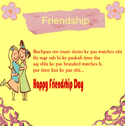Friendship-Day-2014-Sentimental-Quotes-in-English.jpg