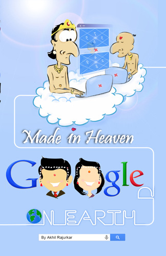 made-in-heaven-googled-on-e